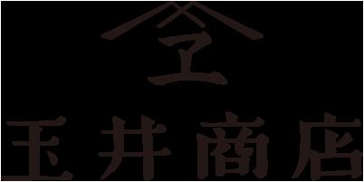 株式会社玉井商店